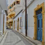 Chris House,  Nicosia