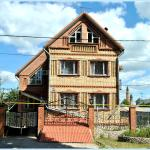Guest House Comfort, Tolyatti