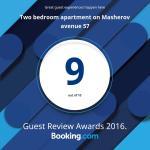 Two bedroom apartment on Masherov avenue 57,  Brest