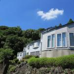 Resort House All The Way,  Kawazu