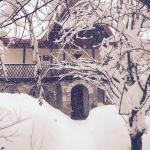Holiday Home Gornica,  Estosadok