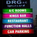Hotel Drg, Tiruppūr