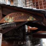 Antico Torchio,  Montjovet