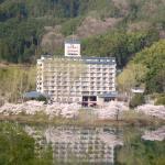 Hyper Resort Villa Shionoe,  Shionoe
