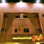 Marahal Suite, Riyadh