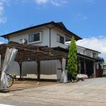 Guest House Asora,  Aso