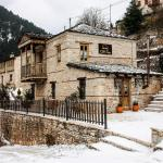 Old Inn,  Karpenísion