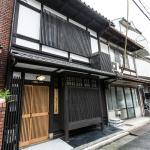 RESI STAY Tomaroka Mongakucho, Kyoto