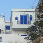 Haralampis Home, Astypalaia Town