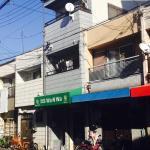 Guest House Wa N Wa, Osaka
