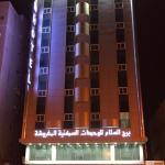 Burj Al Salam Furnished Apartments,  Al Jubail