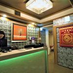 Ours Inn,  Taipei