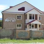 Argut Hotel,  Ust-Koksa