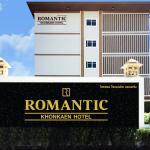 Romantic Khon Kaen Hotel,  Khon Kaen