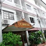 A House Boutique Guesthouse, Bangkok
