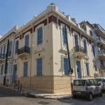 The Kastela Landmark,  Piraeus