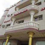 Dar Alrassel residential units,  Riyadh