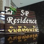 SP Residence,  Suratthani
