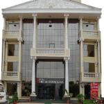 Hotel Amit International, Bhilai