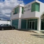 Manta Airport Hotel, Manta