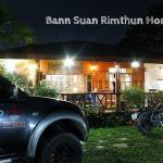 Bann Suan Rim Thun, Lampang