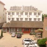 Beijing Zilong Hotel,  Beijing