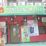 Dongfang Motel, Kuala Lumpur