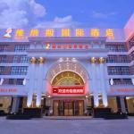 Venus International Hotel Shanghai South Shenjiang Road, Shanghai