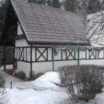 Holiday Home Sonechko,  Zakharichi