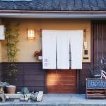 Guest House Bokuyado, Kyoto