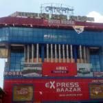 Hotel Rudra, Baharampur
