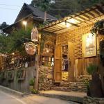 Maekampong Huean Bog Hug, Mae On