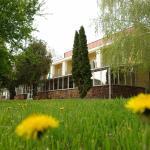 Vonyarc Hotel, Vonyarcvashegy