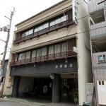 Guest House Route53 Furuichi, Nara