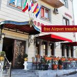 Fotos de l'hotel: Aleppo Hotel, Yerevan