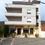 Hotel Pictures: Hostal El Cruce, Cistierna