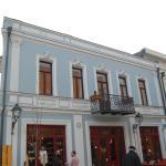Guest house Elizaveta, Tbilisi City