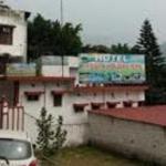 Rainbow Holiday Home, Rishīkesh