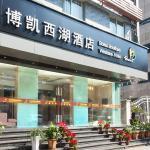 Hangzhou Bokai Westlake Hotel,  Hangzhou