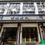 Wuzhen Xicheng Dongjiu Inn,  Tongxiang