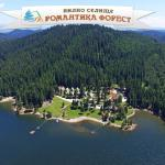 Romantica Forest Holiday Village, Dospat