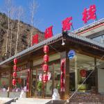 Wutaishan Tong Fu Hotel, Wutai