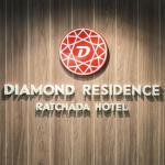 Diamond Residence Ratchada,  Bangkok