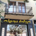 Angela Apartment, Batumi