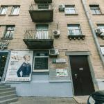 Almateya Apartments, Kiev