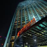 Jinchang New Century Hotel Shaoxing, Shaoxing
