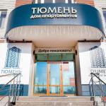Dom Apartamentov Tyumen, Tyumen