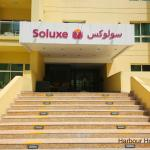 Harbour Holiday Homes - Soluxe, Dubai