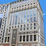 Mubarak Silver Hotel,  Al Madinah