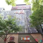 2 Heaven Hotel, Busan